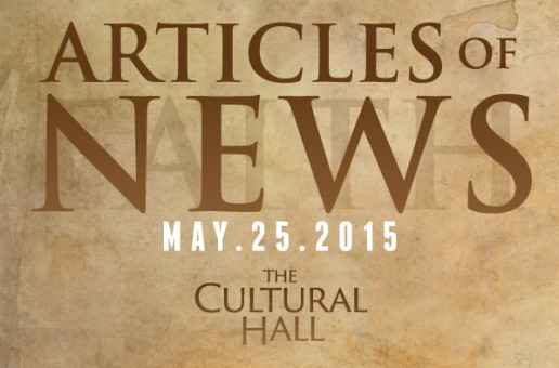 Articles of News/Week of May 25th